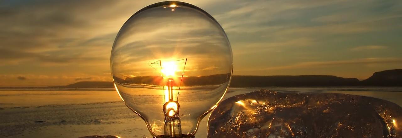 Ideen verwirklichen